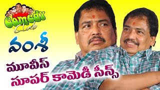 Download Director Vamsi Movies Back to Back Comedy Scenes || Telugu Back 2 Back Comedy Scenes 2016 Video