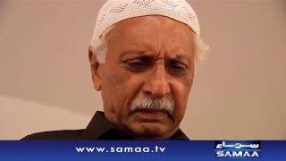 Download Baap Ki Mohabbat - Meri Kahani Meri Zabani – 13 March 2016 Video