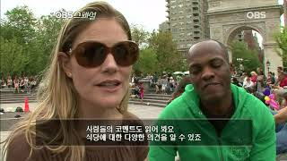 Download 한국음식의 맛있는 뉴욕 상륙 작전 Video