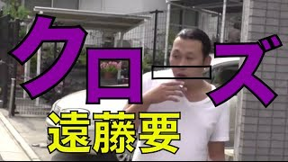 Download 【クローズZEROⅡ】 大勢に囲まれても動じない遠藤要 〜好きなワンシーン・26〜 【koukouzu TV】 Video