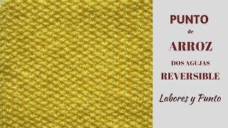 Download Como tejer el punto de arroz- Reversible- Dos agujas Video