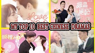 Download MY TOP 10 BEST CHINESE DRAMA ( Cdrama) Video