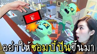 Download [HTC VIVE] อย่าให้ซอมบี้ปีนขึ้นมา | Throw Anything [zbing z.] Video