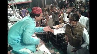 Download Azim Naza ll Amitabh Bachchan ll Hazrat Makhdoom Faqih Ali Mahimi rehmatullahi alaih Ke Dar Pe Video