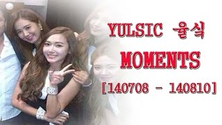 Download YULSIC 율싴 MOMENTS [140708 - 140810] Video