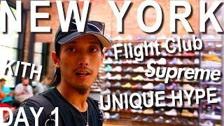 Download 【旅/VLOG】念願のニューヨークでショップ巡り!! Video