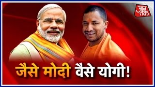 Download Vishesh: Uttar Pradesh CM Yogi Adityanath Issues Notices To School District Inspectors Video