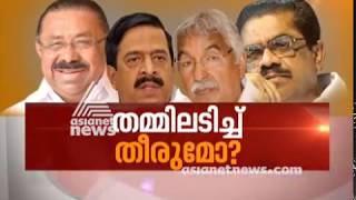 Download Endless Congress controversies | Asianet News Hour 13 Jun 2018 Video
