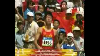 Download Liu Xiang injury at the Beijing Olympic Games 2008 Video