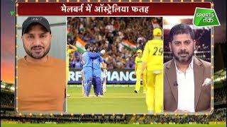 Download MELBOURNE ODI: Dhoni के बल्ले ने Australia में दिलाई वनडे सीरीज़ जीत की राह | Harbhajan | Vikrant Video