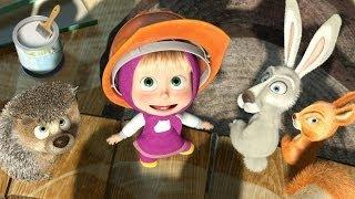 Download Маша и Медведь (Masha and The Bear) - Осторожно, ремонт! (26 Серия) Video