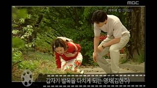 Download Happy Time, Masterpiece Theater #08, 명작극장 20090503 Video