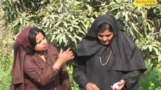 Download Bahu Namazi Saasu Benamazi 3 | Santram Banjara | Full Family Comedy Drama Video