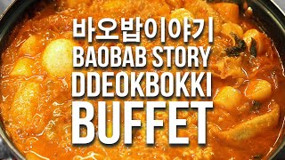 Download Ddeokbokki Buffet 떡볶이부페 - KOREAN RESTAURANT FOOD Video