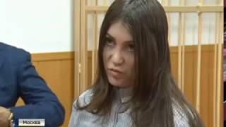 Download Мара Багдасарян кадры из зала суда Video