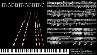 Download ピアノ楽譜で 打打打打打打打打打打 (REFLEC BEAT / SDVX) Piano Version Video