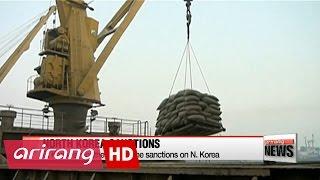 Download S. Korea blacklists ruling Workers' Party of Korea, key aides of N. Korean leader Video