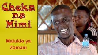 Download Matukio ya Zamani - Cheka na Mimi (Komedi) Video