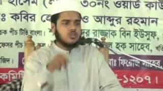 Download বিতর ছালাত কিভাবে পড়বেন ~ আব্দুল্লাহ বিন আব্দুর রাজ্জাক Video