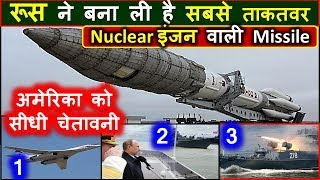 Download Russia's Nuclear powered 'unlimited ranged' missile | avangard, zircon, kinzhal, TU-160 Video