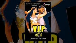 Download VIP Video