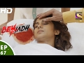 Download Beyhadh - बेहद - Episode 67 - 11th January, 2017 Video