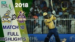Download Full Highlights | Quetta Gladiators Vs Peshawar Zalmi | Match 10 | 1st March | HBL PSL 2018 | PSL Video