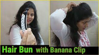 Download Hair Bun With Banana Clip | Hairstyles For Medium or Long Hair | Indian YouTuber Sangeeta Video