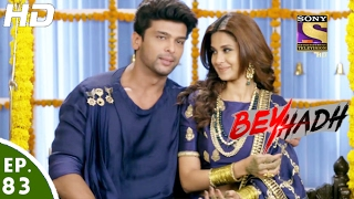 Download Beyhadh - बेहद - Ep 83 - 2nd Feb, 2017 Video