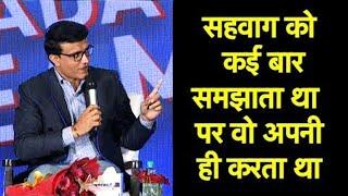 Download DADA-VIRU EXCLUSIVE : Virender Sehwag Never Took Anyone Seriously: Sourav Ganguly | Vikrant Gupta Video