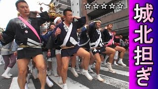 Download 平成28年 第61回 赤羽馬鹿祭り 神輿パレード 城北担ぎ。 Video