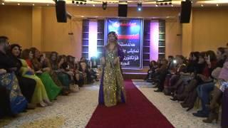 Download kurdish fashion show by Golzar Abdulqader Feb 28th,2014 Video