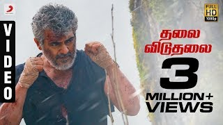 Download Vivegam - Thalai Viduthalai Official Song Video - Ajith Kumar | Anirudh | Siva Video
