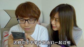 Download 【17 种】女友让人头痛的时候 Video