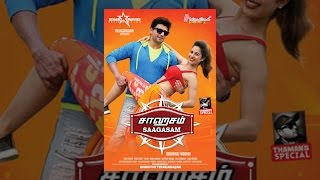 Download Saagasam Video