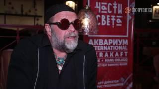 Download Бориса Гребенщикова ввел в ступор вопрос о поезде в огне Video