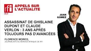 Download Assassinat de Ghislaine Dupont et de Claude Verlon : 3 ans après, toujours pas d'avancées ? Video