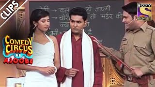Download Kapil Demands For Dowry From Sargun's Father | Comedy Circus Ke Ajoobe Video