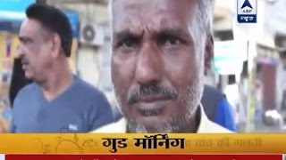 Download Punjab: Taxi driver received Rs 9800 crore in his Jan Dhan account Video