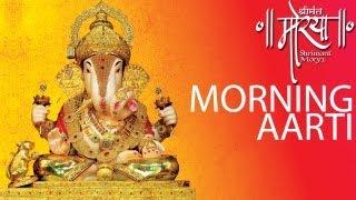 Download Shrimant Dagdusheth Ganpati - Morning Aarti Video