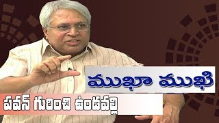 Download Undavalli Aruna Kumar in Mukha Mukhi || Pawan Kalyan || Chandrababu Naidu || TV9 Video