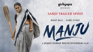 Download Manju - Kahani Ek Bai Ki   Sanju Trailer Spoof   Girliyapa Video