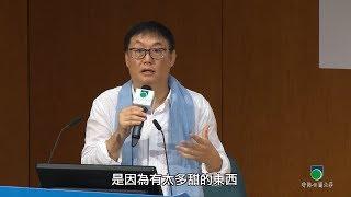 Download OUHK -《公大講堂》你食得健康嗎?(嚴浩先生) Video