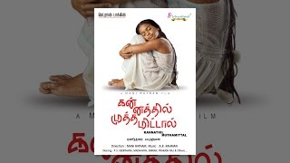 Download Kannathil Muthamittal Video