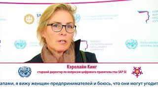 Download Caroline King - Interview at SPIEF 2018 Video
