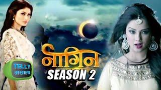 Download Mouni Roy & Adaa Khan aka Shivanya & Sesha In Naagin 2 | Colors Video
