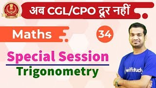 Download 2:00 PM - SSC CGL/CPO 2018 | Maths by Naman Sir | Special Session on Trigonometry Video