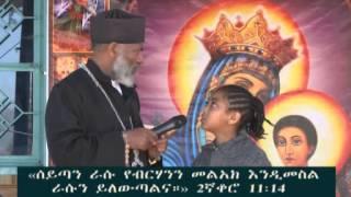 Download Memehir Girma Wondimu VCD 26 B2 Video