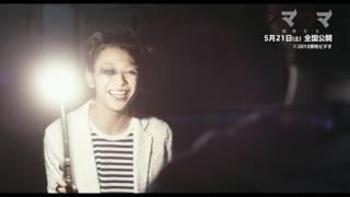 Download 映画『シマウマ』ヤバ過ぎる映像④ Video