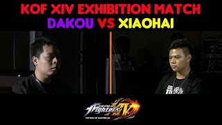 Download KOF XIV Exhibition Match Dakou vs Xiaohai Video